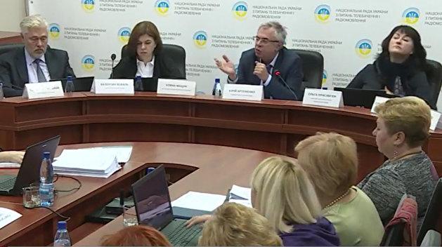 Нацсовет Украины по вопросам ТВ просит больше полномочий для борьбы с инакомыслием