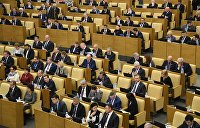 Госдума приняла проект о контрмерах на санкции Запада во втором чтении