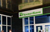 Эхо Коломойского: названа главная причина украинской инфляции