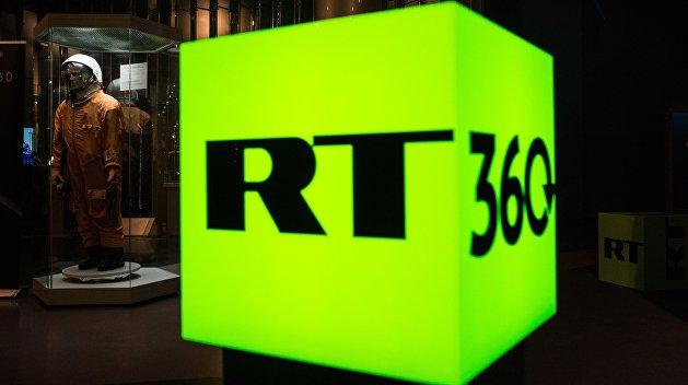 «Наказание невиновных»: За отравление Скрипаля Британия покарает Russia Today