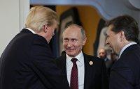 Путин рассказал о своей беседе с Трампом