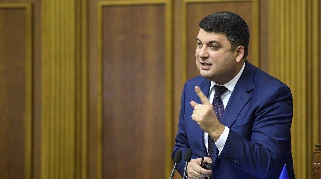 Гройсман: Украина не может прожить без денег извне