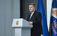 Без дуализма: «Народный фронт» подготовил проект Конституционной реформы