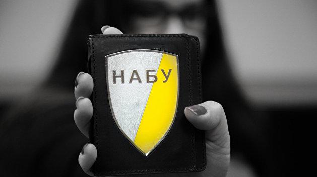 В Харькове во время визита детективов НАБУ умер человек