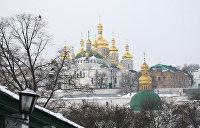 РПЦ: Центр управления Украинской Православной Церкви находится в Киеве