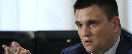 Давно пора: Климкин настроен переходить к «деоккупации» Крыма