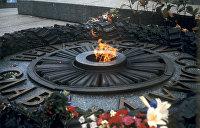 Вечный огонь в Киеве снова залили цементом