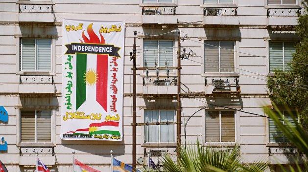 Суд Ирака признал преступным референдум онезависимости Курдистана