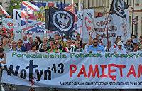 Варшава не будет молчать о преступлениях УПА
