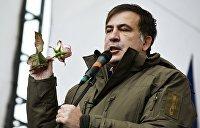 «Продинамил»: Саакашвили не прибыл на допрос в прокуратуру
