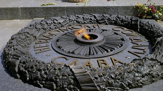 «Вечный огонь» в столице Украины возьмет под охрану «Киевгаз»