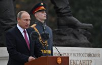 МИД Украины осудил визит Путина в Крым для открытия памятника Александру III