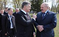 «Нож в спину»: почему Киев обречен на конфликт с Минском