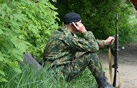 Звоните, утешим: На Украине придумали, как предотвратить суицид