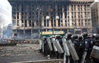 ГПУ сообщила ряду лиц о подозрении в убийствах правоохранителей на Майдане