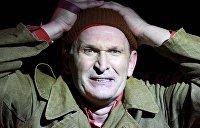 СБУ запретила въезд в страну актеру Добронравову из сериала «Сваты»