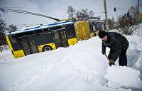 Снег кружится и не тает: на Украине обесточены около 30 населенных пунктов