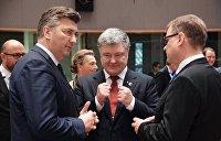 «Утром деньги, вечером стулья»: что сможет Украина выторговать на саммите «Восточного партнерства»