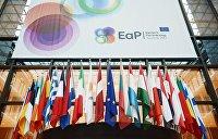 Vesti.lv: Латвия и Украина идут против Совета Европы