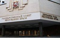 По требованию Поклонской крымского депутата лишают мандата