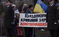 Великобритания отказалась признать голодомор геноцидом украинцев