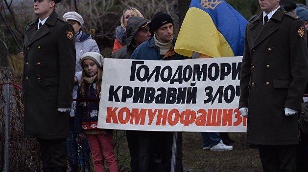 Англия непризнала геноцидом Голодомор вУкраинском государстве