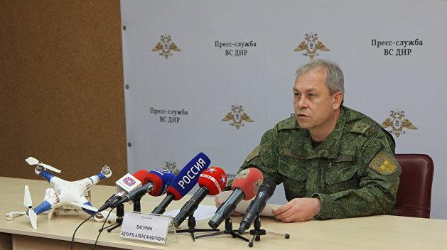 ДНР раскрыла план украинского наступления в Донбассе