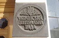 Бондаренко: История Украины ничему не учит украинских политиков