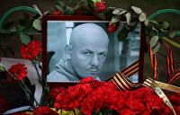 Мосийчук пригрозил неоднократным повторением истории Бузины