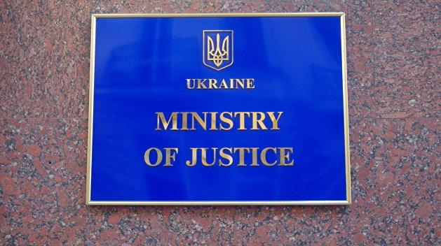Антикоррупционное бюро Украины провело обыски вМинюсте