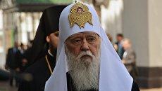Глава УПЦ КП осудил насилие в отношении Московского патриархата