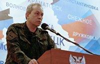 Басурин: Наблюдателей ОБСЕ обстреляли со стороны позиций ВСУ