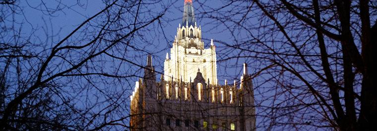 МИД РФ: Киев настроен на силовое решение конфликта в Донбассе