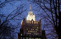 В МИД России рассказали о возможном ответе на «кремлевский доклад»