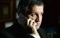 Правозащитник: За атакой на NewsOne стоит министр внутренних дел Аваков