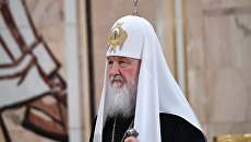 Патриарх Кирилл назвал количество захваченных на Украине храмов