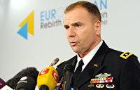 Американский генерал рассказал, в каком случае Запад потеряет интерес к Украине
