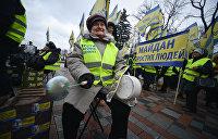 Священный Майдан: как критикам нынешней власти пытаются заткнуть рот на законодательном уровне