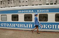 Омелян призвал разорвать транспортное сообщение с Россией