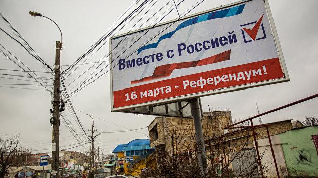 Собчак сообщила, что референдум вКрыму был «фальшивым»
