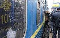 Эксперт: Украине придётся дорого заплатить за разрыв транспортного сообщения с Россией