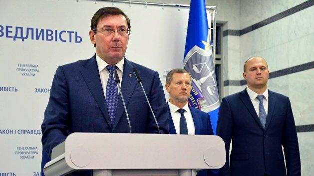 Луценко: Нардепы — сторонники Саакашвили должны понести политическую ответственность