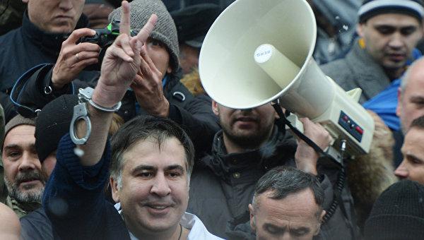 Саакашвили майдан