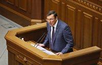 Луценко рассказал о праве СБУ стрелять в Саакашвили