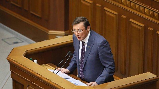 Депутат: Отстранения главы Минфина потребовал генпрокурор Луценко