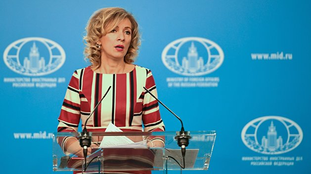Захарова о деятельности МИД Украины: Это не враньё. Это уже ад