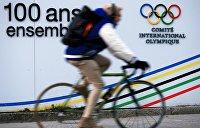 Sports Illustrated: Что может сделать Россия в правовом поле после отстранения от Олимпиады