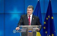 Bloomberg: Запад поставил не на того человека на Украине