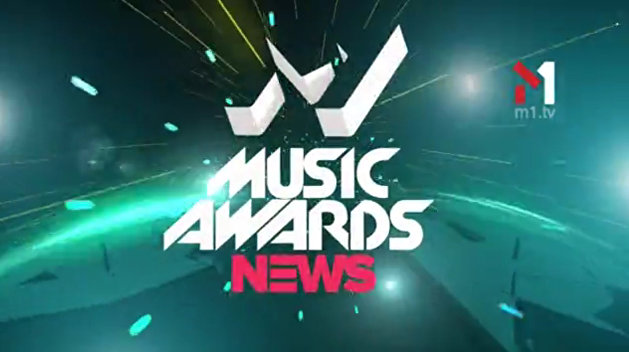 Националисты готовят «жаркую встречу» артистам на M1 Music Awards