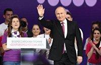 Путин: Я буду выдвигать свою кандидатуру на должность президента Российской Федерации